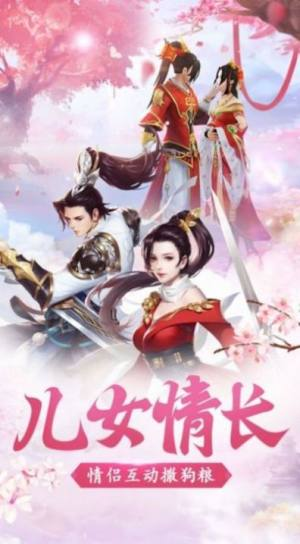 碧海苍穹剑官网版图1