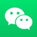 iOS微信7.0.20正式版