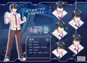 湛蓝牢笼游戏中文版手机版图片1