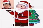 抖音圣诞老人九宫格图片高清:2020年最火圣诞老人九宫格图片[多图]