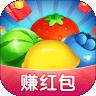 水果大富豪赚红包游戏官方版 v1.0.0.7