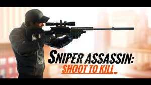 狙击猎手3.24.3破解版图2