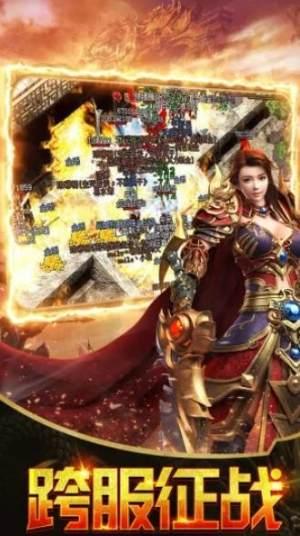 王者霸业之风云再起官网版图3