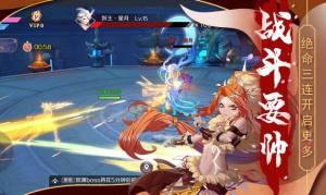 咒姬回战中文版图3