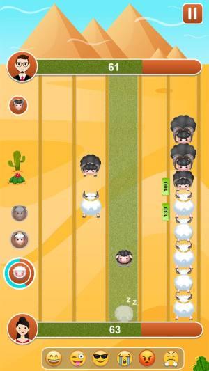 微信羊羊大乱斗小程序游戏图片1