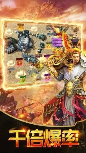 王者霸业之风云再起官网版图1