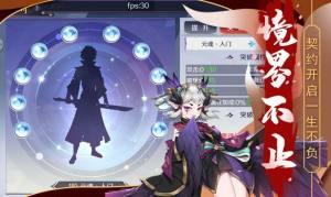 咒姬回战游戏手机中文版图片1