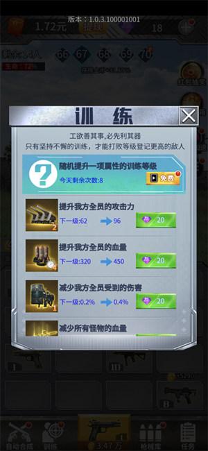海豹突击队游戏图2