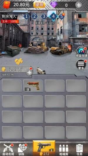 海豹突击队游戏图3
