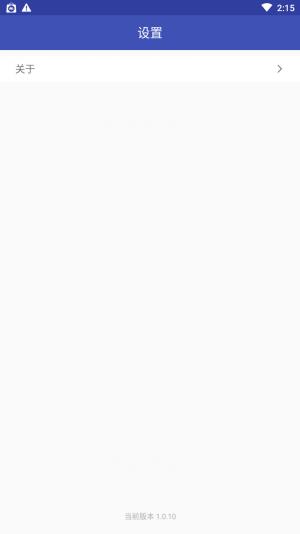 微信文件大师app图1