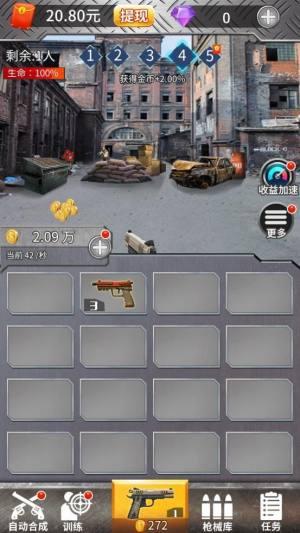 海豹突击队游戏官方正版图片1