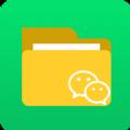 微信文件大师app