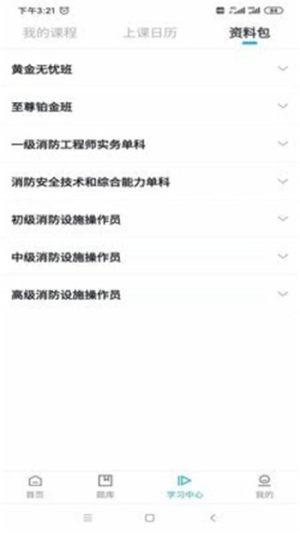 嗨呗网App图1