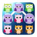 猫头鹰滑动游戏安卓中文版 v1.2