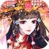 女皇殿下的戀愛日記手機游戲官方版 v1.0