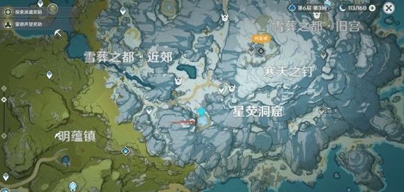 原神星荧洞窟三个仙灵碎片获得方法:星荧洞窟最底层开启攻略[多图]图片1