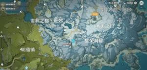 原神星荧洞窟三个仙灵碎片获得方法:星荧洞窟最底层开启攻略图片1