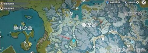 原神眠龙谷解密攻略:眠龙谷解密步骤图文介绍[多图]图片2