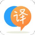 语音英语翻译官app