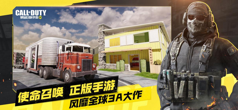 使命召唤17越南战争中文免费最新版图4: