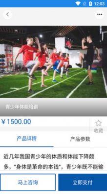 海泰健康app官方版图4: