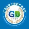 数码协会app官方版 v1.0