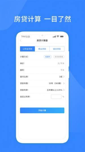 百业查app图1
