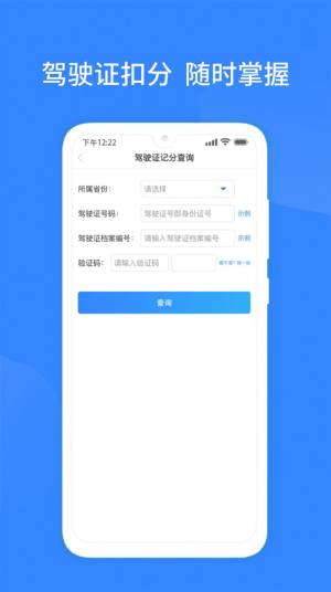 百业查app图4