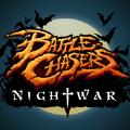 Battle Chasers Nightwar陣容全攻略手機版下載(戰神夜襲) v1.0.16