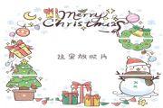 朋友圈圣诞节图片分割线素材大全:微信朋友圈圣诞节九宫格图片分开拼图[多图]