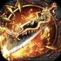 龙城战歌之玛法世界手游官网最新版 v1.0.0