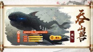 逆苍穹妄想山海官网版图2