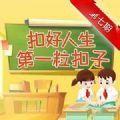 红领巾爱学习第一季第十四期答案题库完整版入口