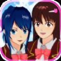 櫻花校園模擬器更新了天使服裝中文1.038