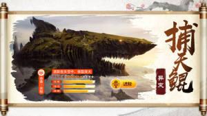 逆苍穹妄想山海官网版图1