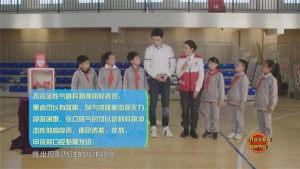 上海公共安全教育特别节目直播课图2