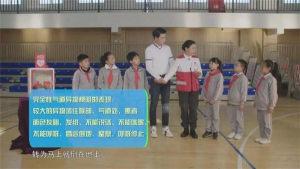 上海公共安全教育特别节目直播课图3