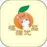 橘猫优品APP