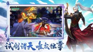 古剑起源游戏图2