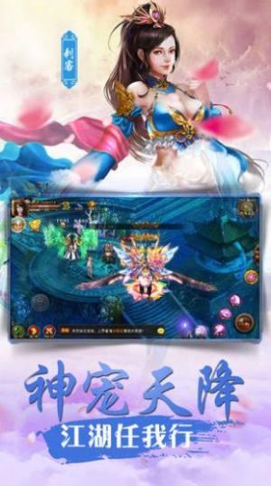 轩辕剑之御猫传奇手游官网最新版图片2