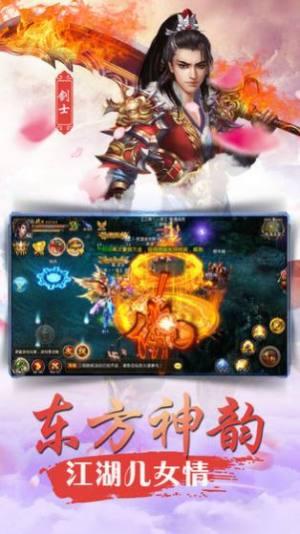 轩辕剑之御猫传奇手游图3