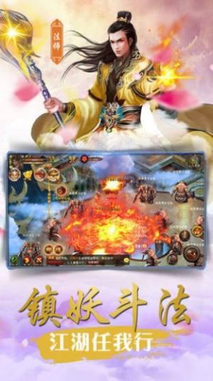 轩辕剑之御猫传奇手游图2