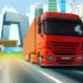 傲游北京模拟器游戏官方手机版 v1.0.3