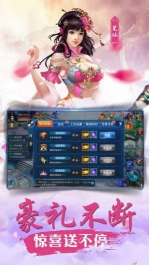 轩辕剑之御猫传奇手游官网最新版图片1