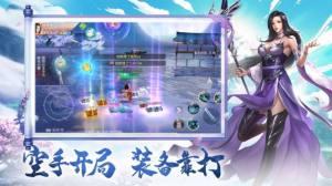古剑起源游戏图1