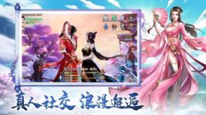 古剑起源手游官网最新版图片1