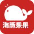 海豚果果App