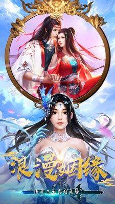 剑玲珑之江湖令官网版图2