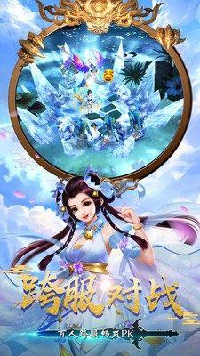 剑玲珑之江湖令官网版图3