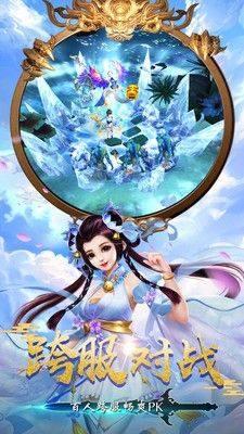 剑玲珑之江湖令手游官方最新版图片1